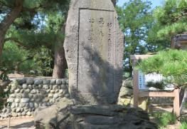 射水市の放生津八幡宮にある「東風いたく吹くらし・・・」の歌碑