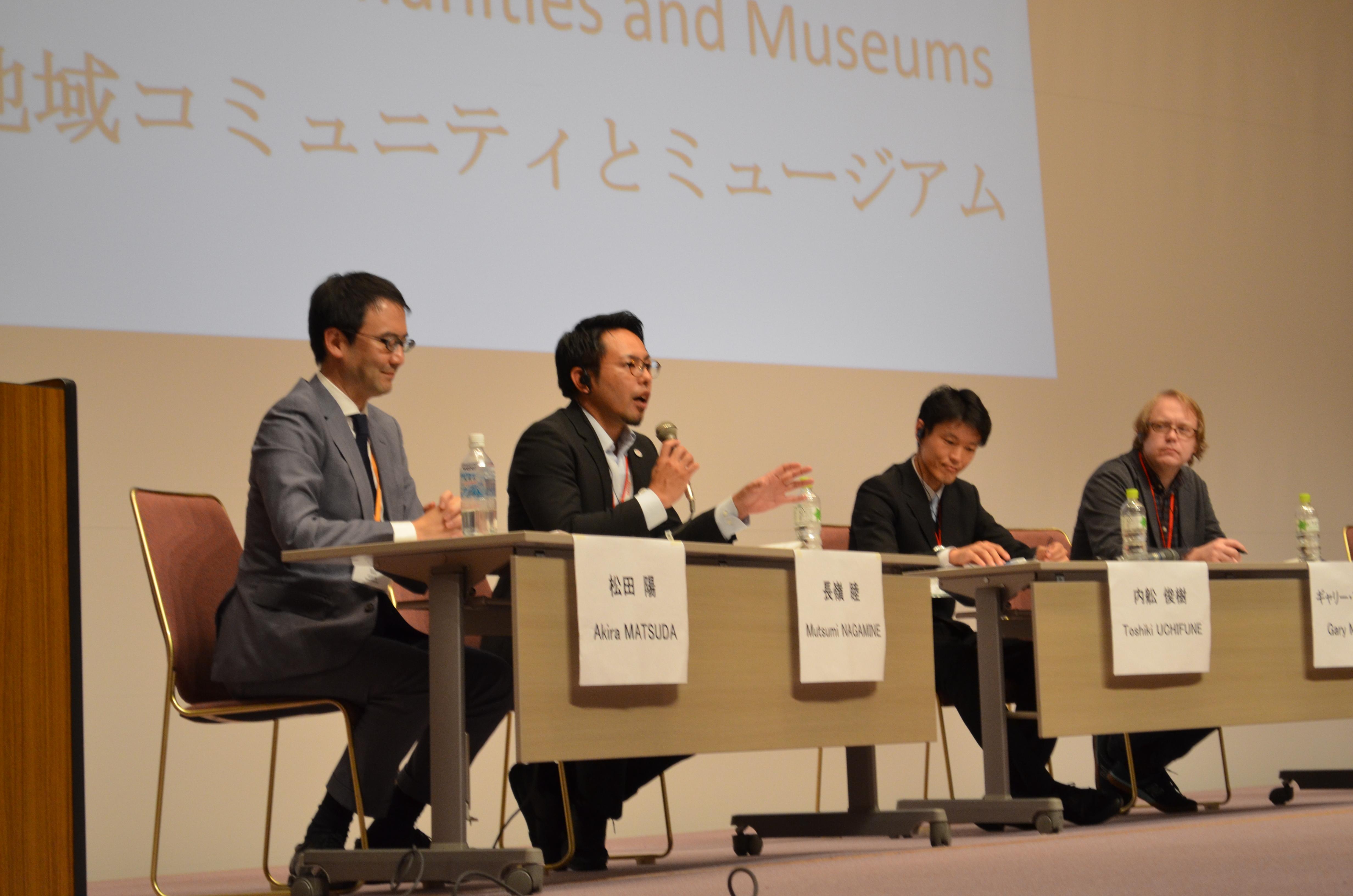 2018年9月、舞鶴で開催された「IOCM京都大会プレ大会舞鶴ミーティング」で地方博物館と地域の連携について講演のようす
