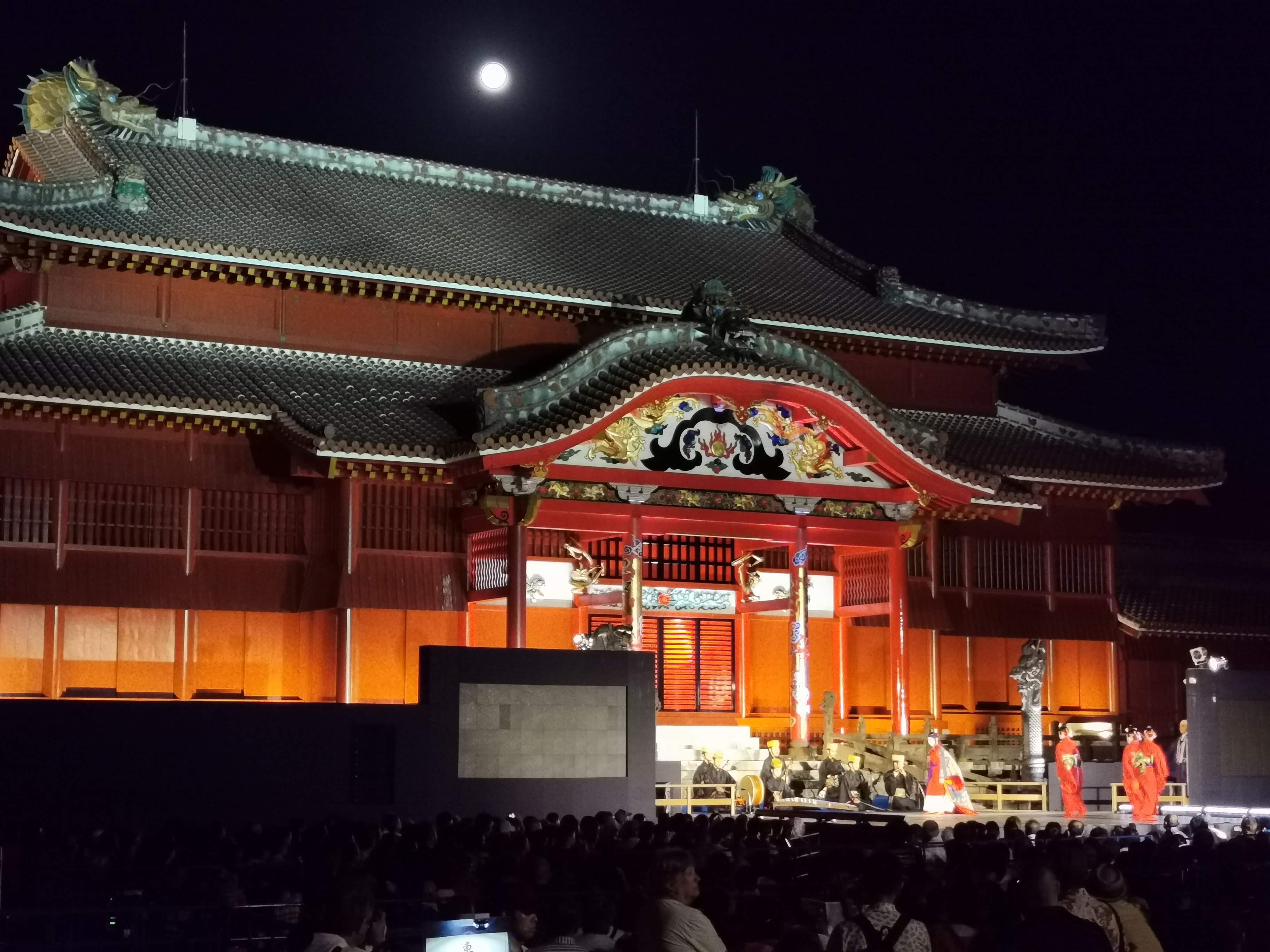 首里城正殿と満月