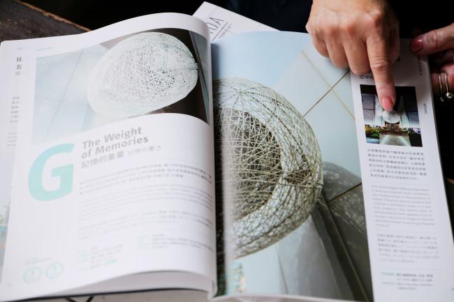 「街道美術館  PLUS」のパンフレット(2018)