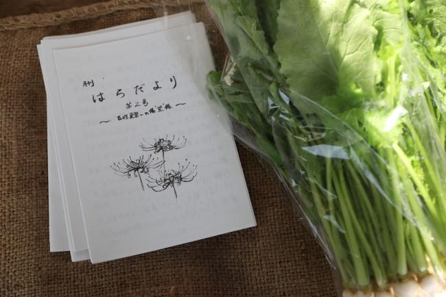 「第3世代」にあたる小川みつるさん(むすび農園)、原田さん夫妻(はらだ農園)。原田さんたちは手づくりの冊子も制作している