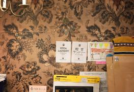 2018年1月にオープン。墨田区千歳という、決してメジャーではない下町にある小さなカフェでありながら、全国からひとが訪れる