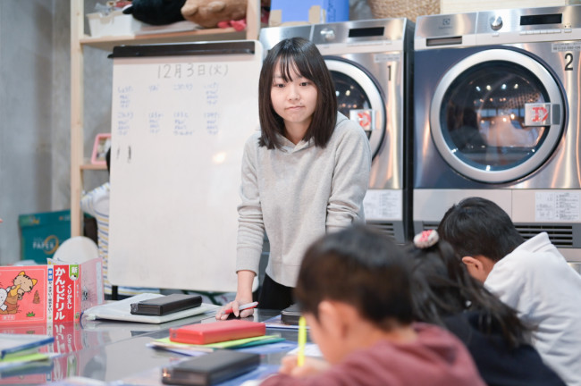 ya_laundry_0655