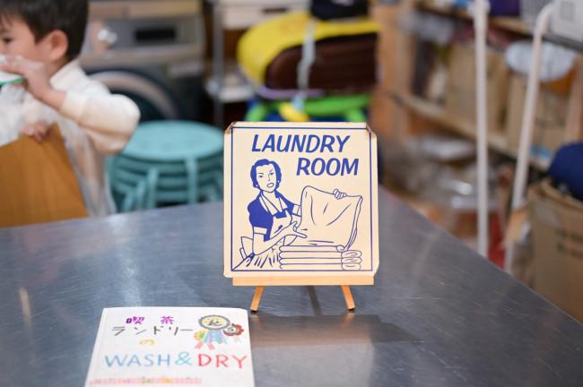ya_laundry_2261