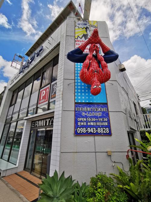 アメリカンヒーローのキャラクターグッズを取り扱う店