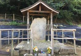 千々石ミゲルの墓と思われる石碑(諫早市多良見町伊木力)