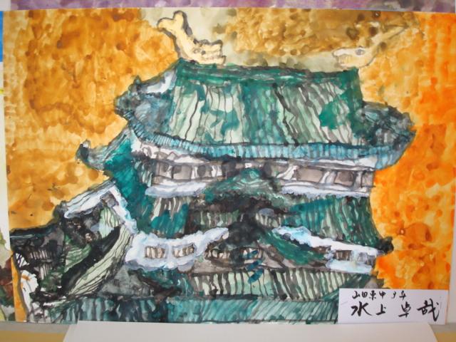 《名古屋城》四つ切 2005年 名古屋城景勝保存協会長賞