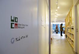 松山アーバンデザインセンターのエントランス