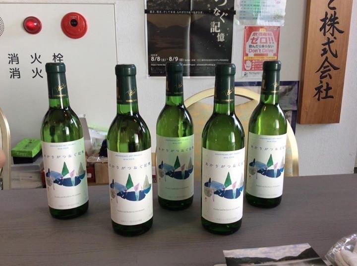 2019年に販売した天若湖アートプロジェクト、オリジナルラベルワイン。利益の一部が天若湖アートプロジェクトへの寄付になった