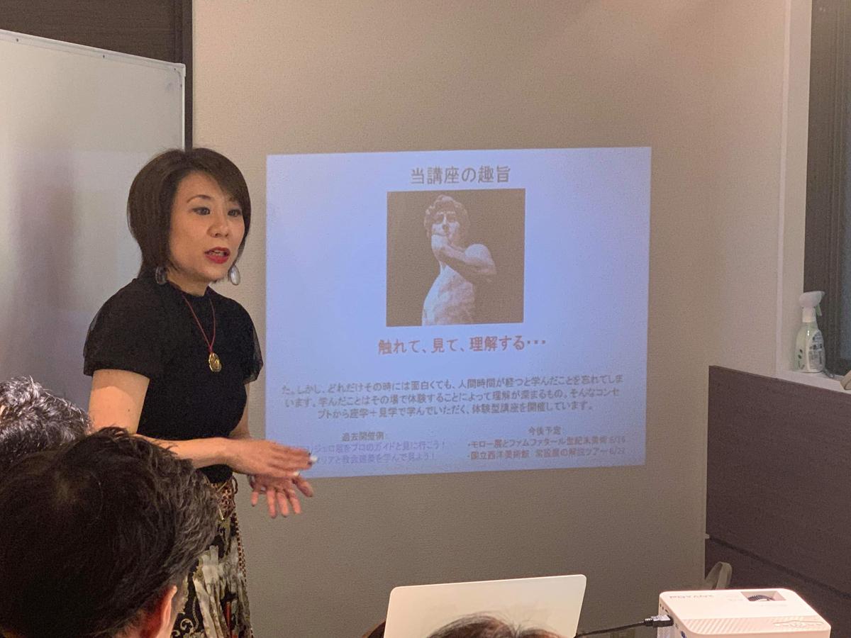 講座に欠かせない資料は、すべて加藤さんによるオリジナル。簡潔に、わかりやすくすることを心がけている。オンラインになってからは、動画を録画し、受講者が復習もできるように