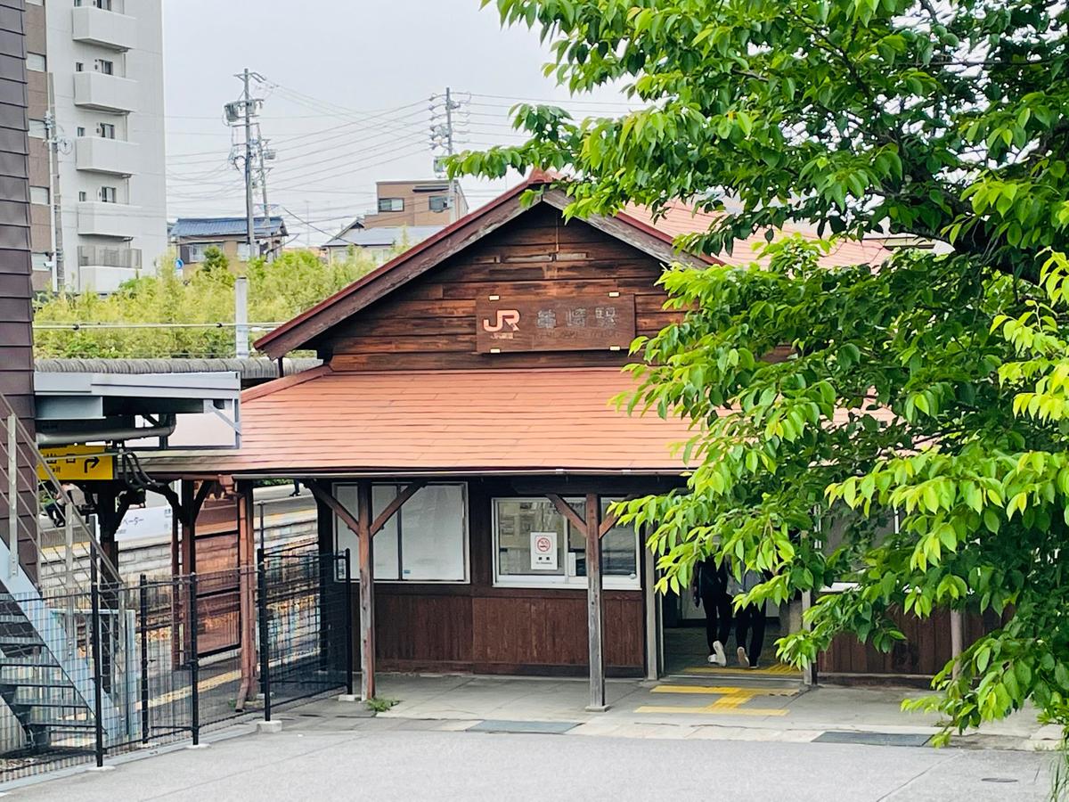 JR亀崎駅