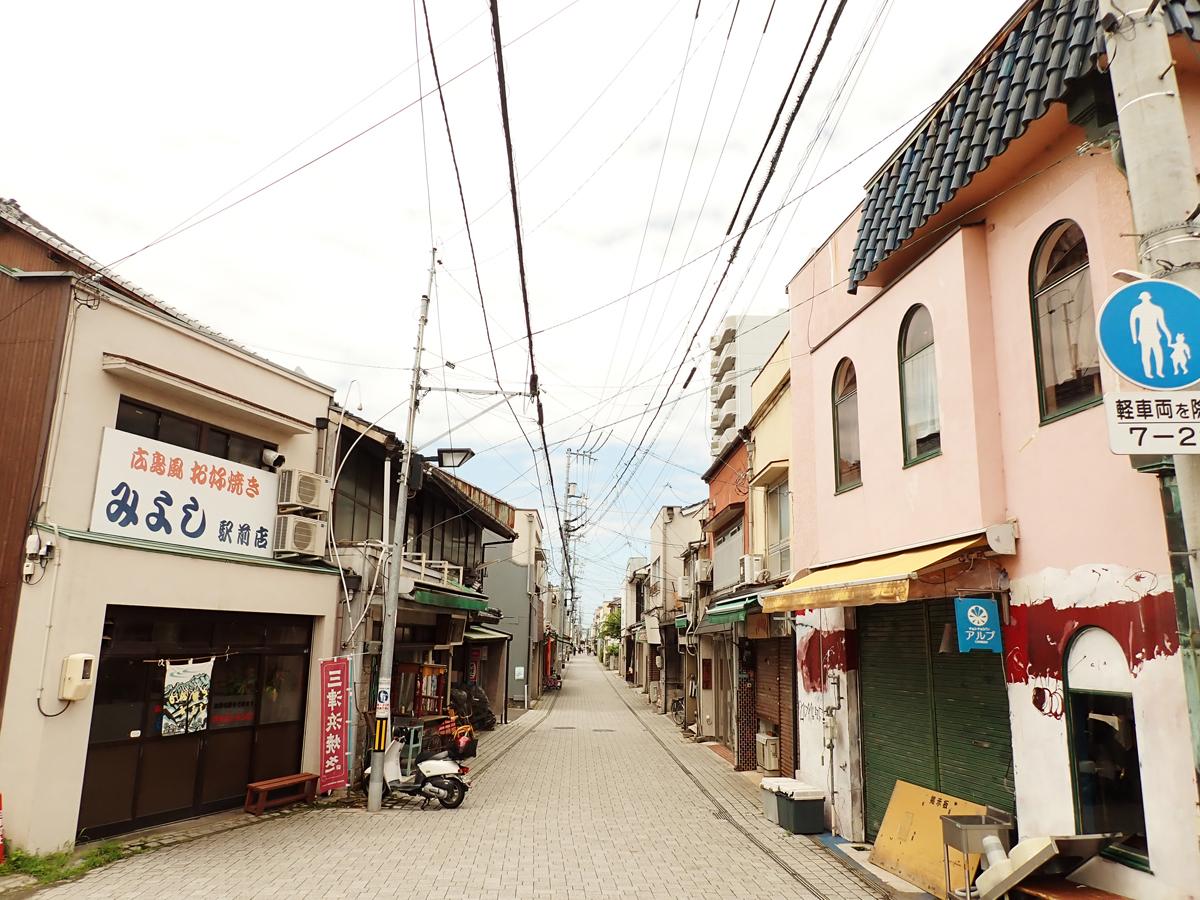 三津浜商店街