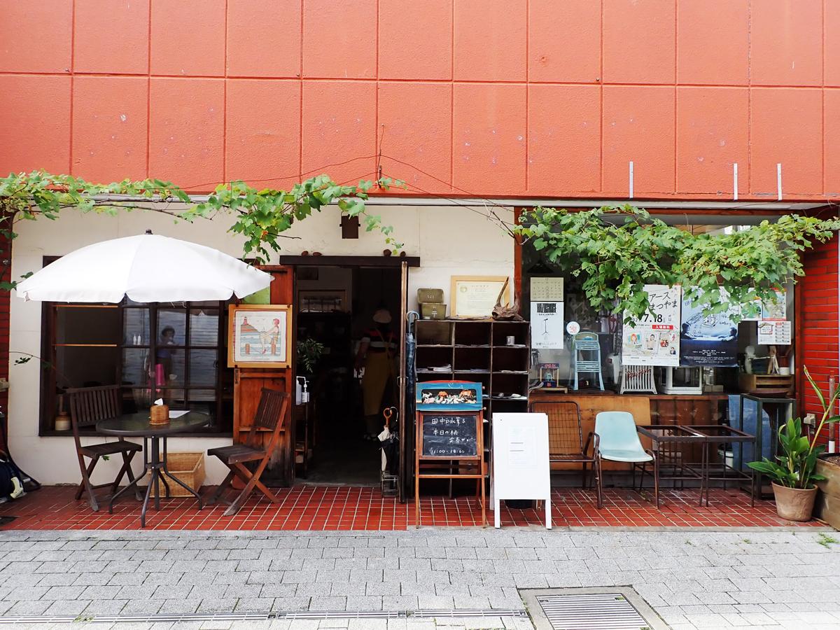 島のモノ喫茶田中戸