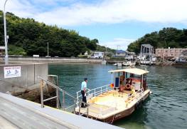 三津の渡しの渡船場