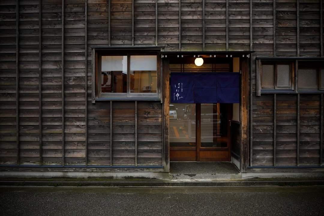 「はた中」の外観。戦後に建てられた伝統的なつくりの金沢町屋を改装した