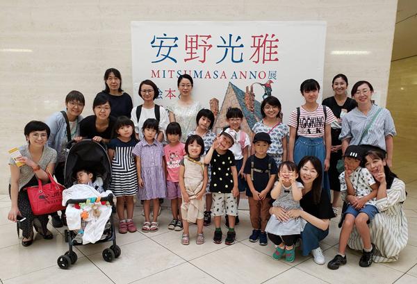コロナ前は毎年、夏の遠足を企画していた。2019年、平塚市美術館「安野光雅展」にて