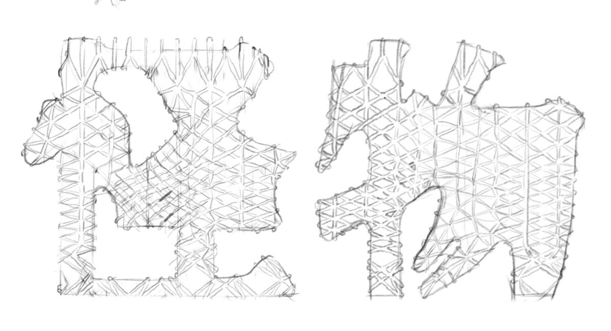 タイトルロゴのラフスケッチ 『未練の幽霊と怪物 挫波/敦賀』 岡田利規 2021 神奈川芸術劇場